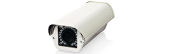 ACC-BOXCAM-IR30: AirLive Outdoor Cabinet with IR LED IP camera