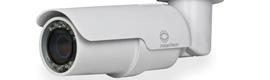 类型BX600 HD子弹头的IndigoVision提供全程监控
