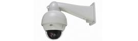 Euroma Telecom presenta la nueva cámara KPT-SPDN120HD de KT&C