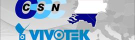 VIVOTEK打开荷兰服务中心