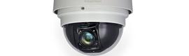 新云台半球摄像机BX500的IndigoVision提供高清晰度图像