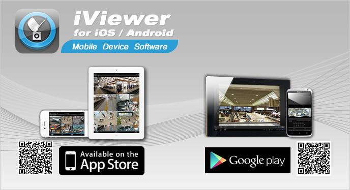 application de surveillance android