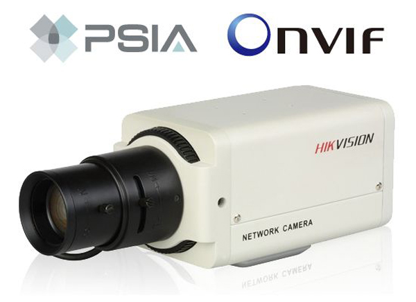 The Hikvision IP cameras support ONVIF integrate with Avigilon