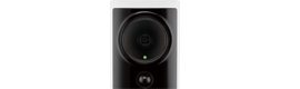 D-Link launches new camera DCS-2310L cloud, designed for outdoor