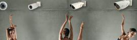 前卫视讯科技销售的安全解决方案的Oeneus
