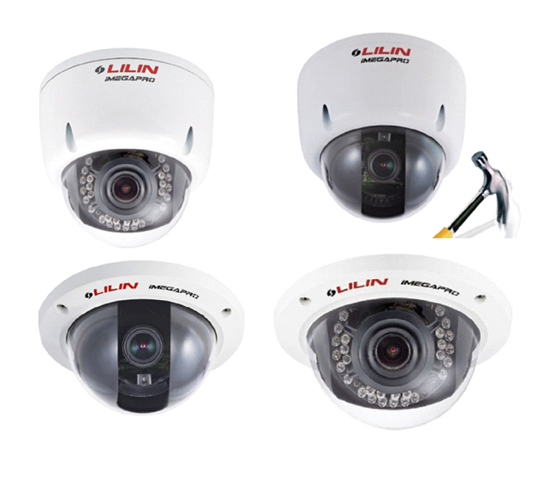 Lilin shows at the International Security IP camera ...