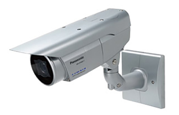 Panasonic wv spw611 y wv spw611l c maras de - Camaras de videovigilancia ...
