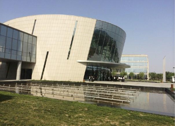 Bosch en Banco Misheng de China