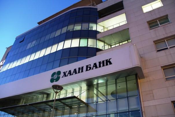 Khan Bank Mongolia