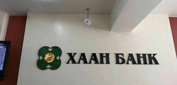 Vivotek Khan Bank