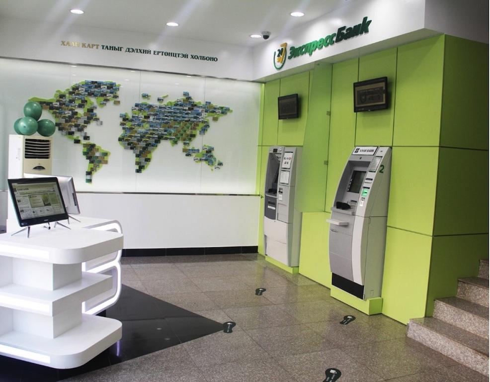 khan bank garantiza la seguridad de su red de oficinas y