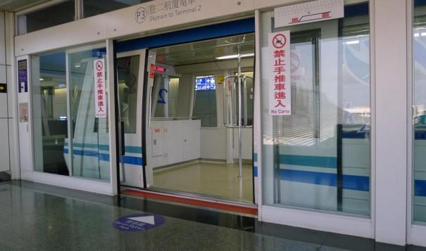 Vivotek aeropuerto Taoyuan