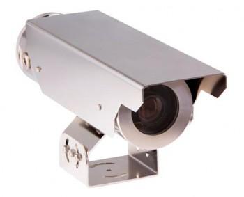 Bosch Extegra IP 9000 FX