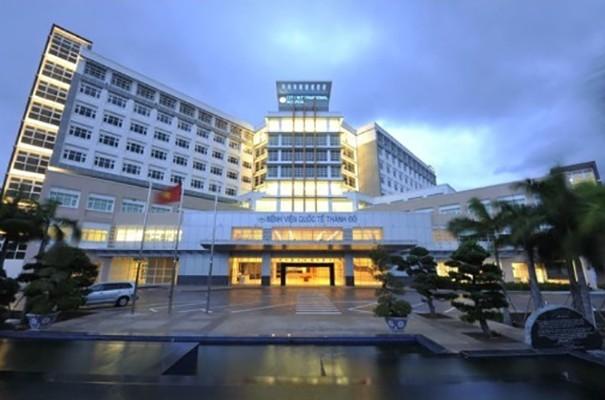 Arecont Vision en City International Hospital