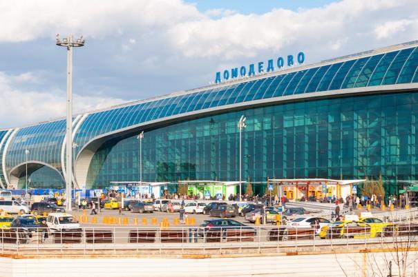 Aeropuerto Domodedovo Moscu Samsung Techwin Telros Integration