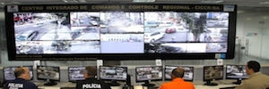 Карнавал в Сальвадоре де Баия защищен 220 Новые IP-камеры Axis