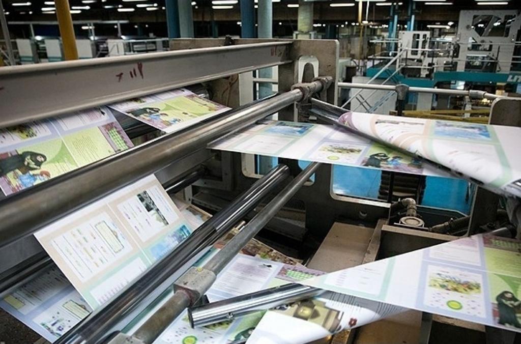 Las c maras de vivotek securizan la imprenta de chaponashr for Publish house
