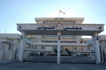 Parlamento de Jordania