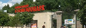 Ucrânia LLC Konus e Vivotek garantem a segurança das espécies do zoológico Nikolaev