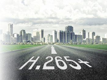 Hikvision H265plus