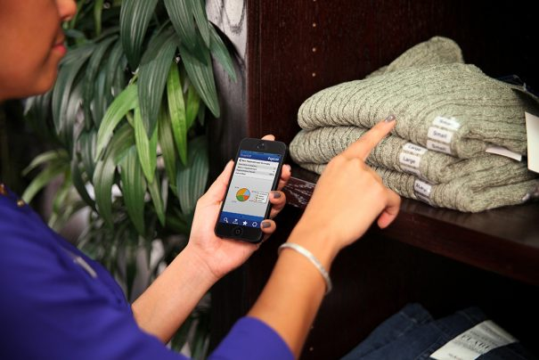 Tyco TrueVUE Mobile Application Inventory