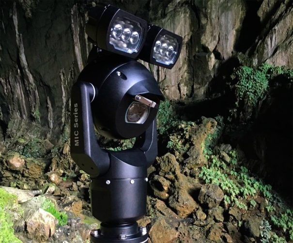 Bosch IP MIC 7000 HD