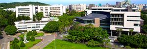 Цинь Хуа университет вновь инфраструктуру безопасности с собой интегрированное решение для IP видеонаблюдения