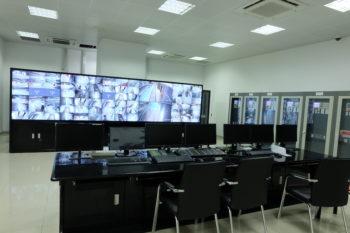 Bosch Security Suzhou Center