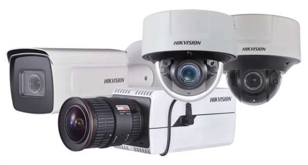 Hikvision smart ip 3