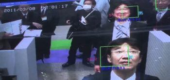 Panasonic reconocimiento facial