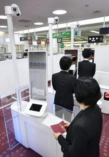 Panasonic reconocimiento facial aeropuerto haneda