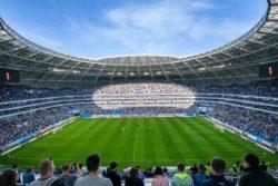 Copa mundial FIFA Rusia2018 iss