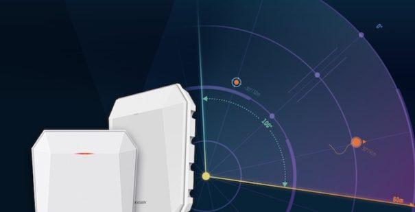Radar de sécurité Hikvision