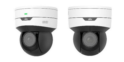 Uniview Beinhaltet Videoüberwachung Angebot Eine Mini Ptz