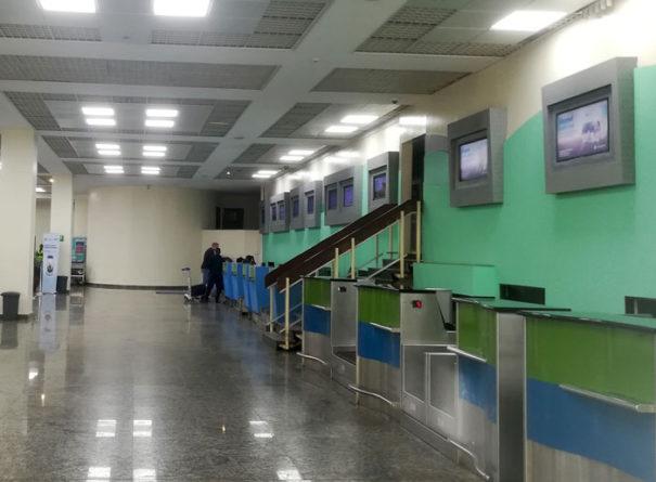 LDA en Aeropuerto Kigali