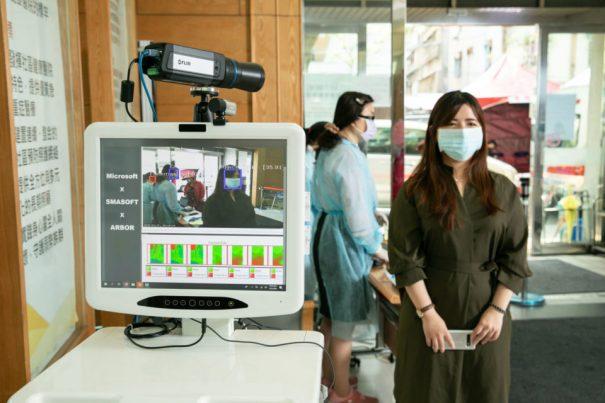 Microsoft en hospital Yonghe Cardinal Tien